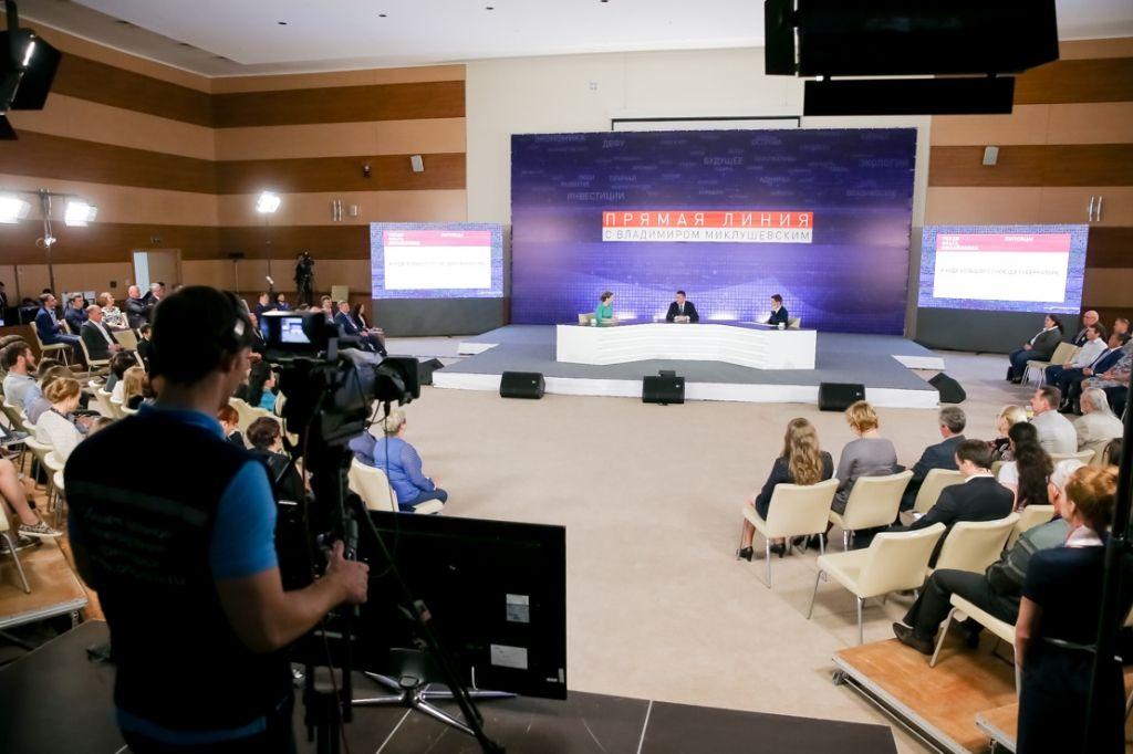 До 10 миллионов рублей можно получить на создание фермы в Приморье 0afbdac92bfed8f76b325a7e098d11e3-jpg.3907