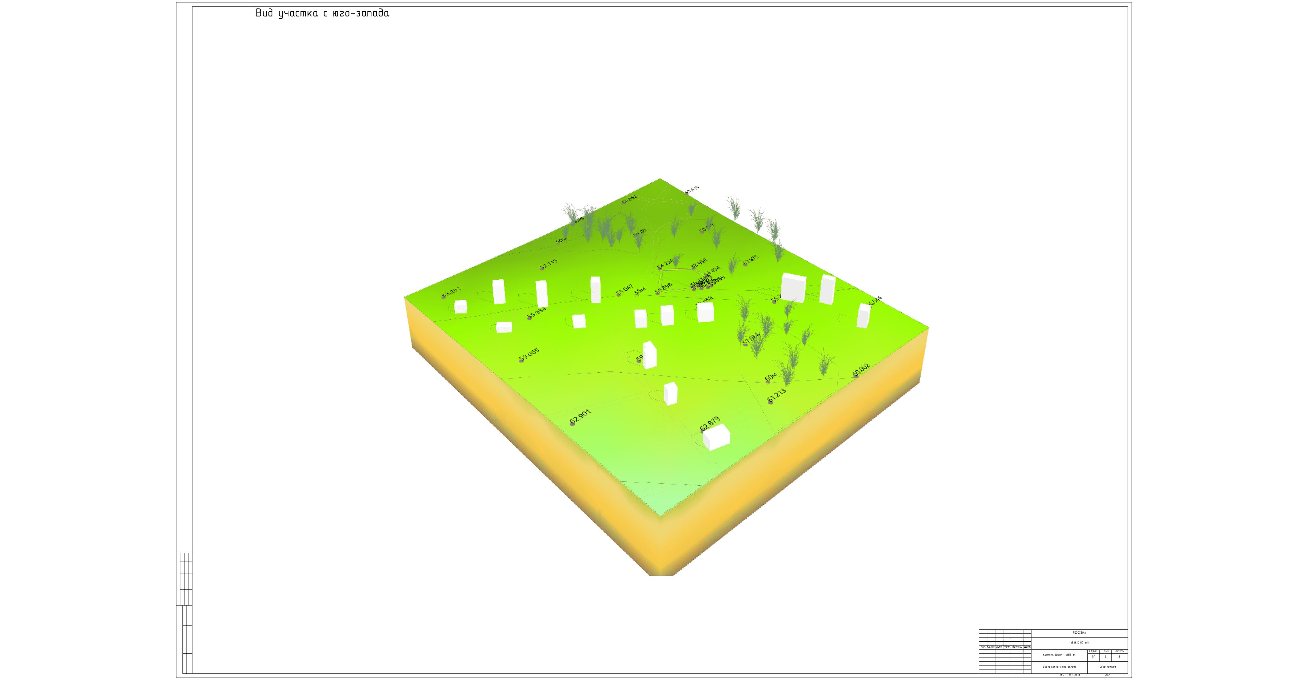 13 Визуализация №2.png