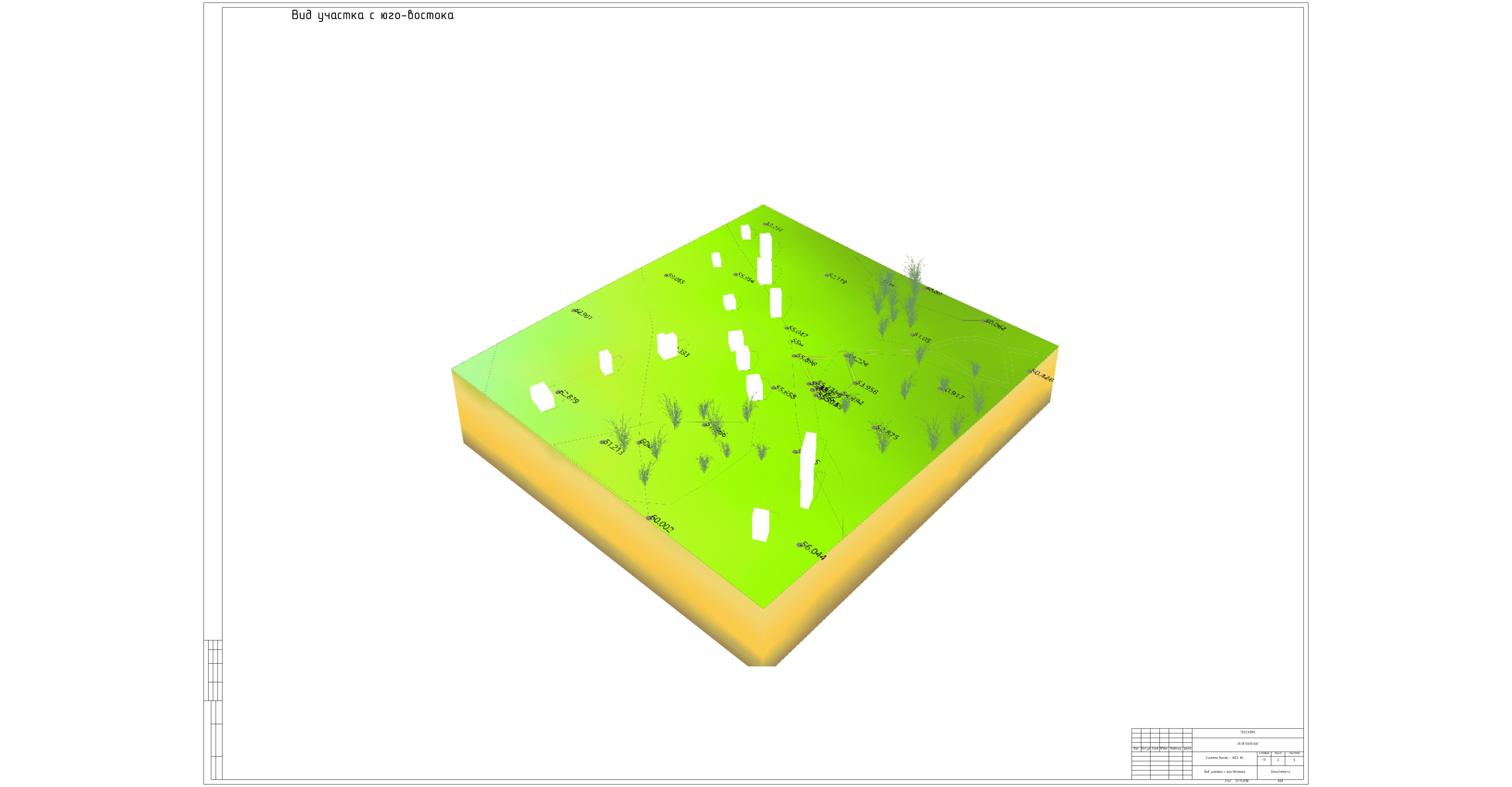 14 Визуализация №3.png
