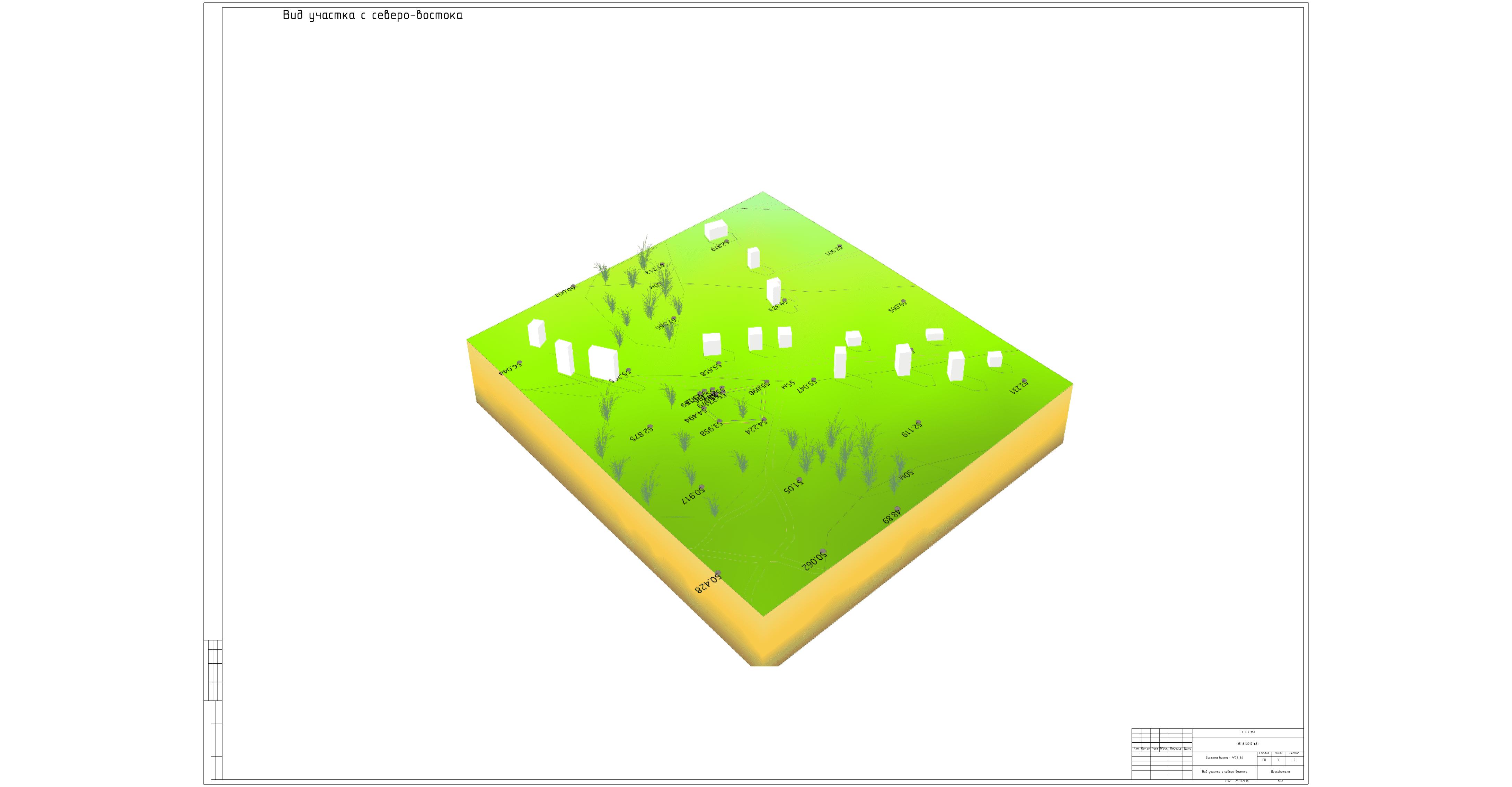 15 Визуализация №4.png