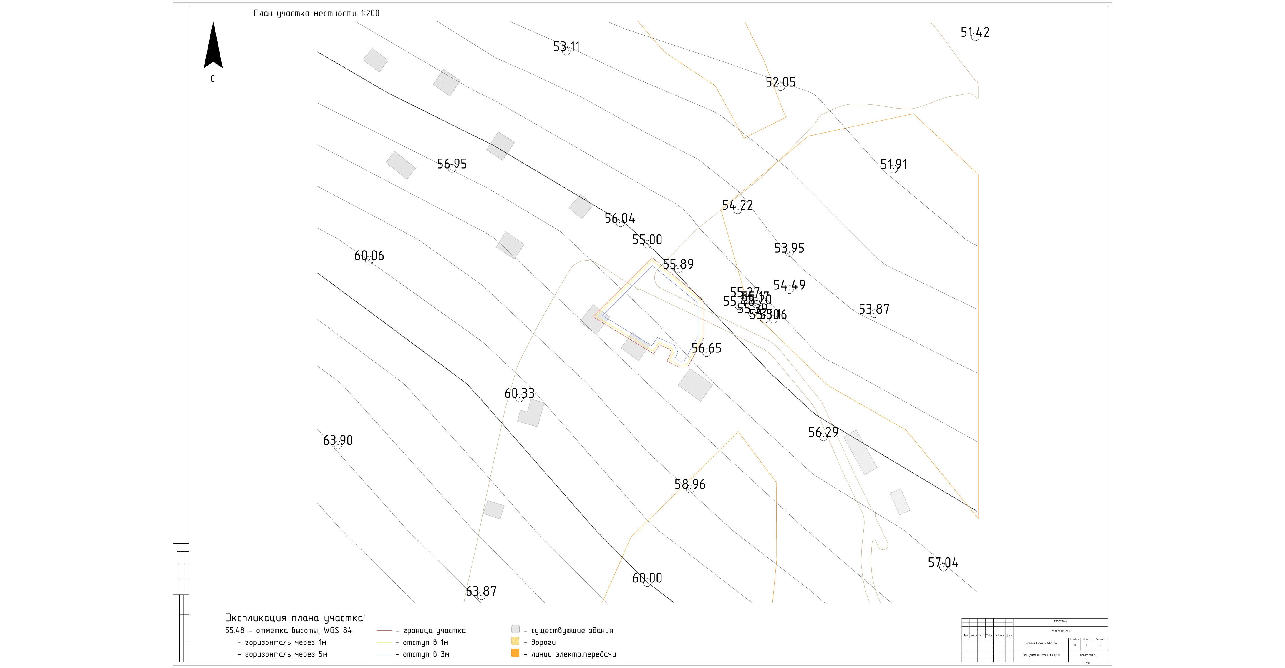 3 План участка.png