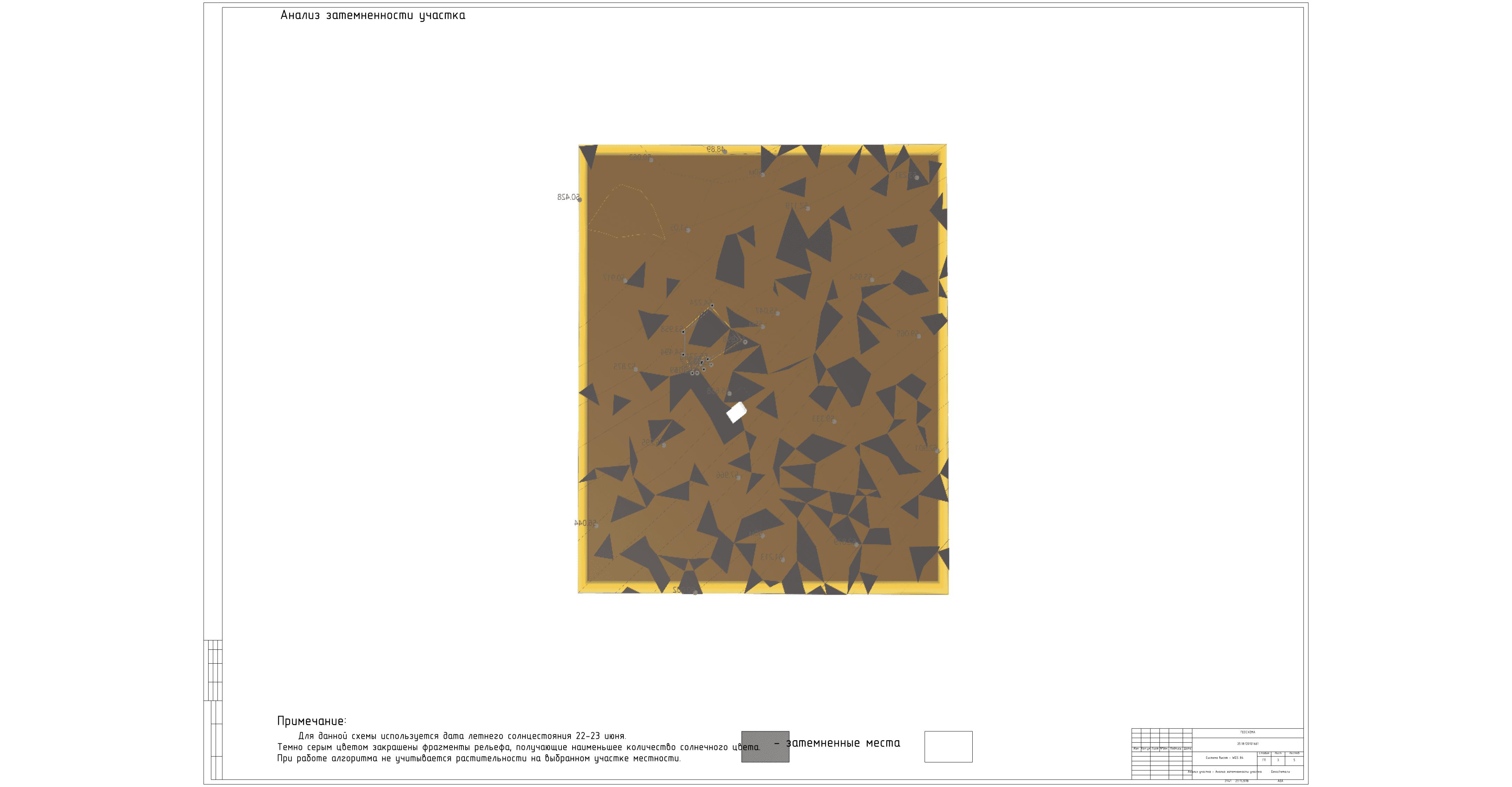 9 Анализ затемненности участка.png