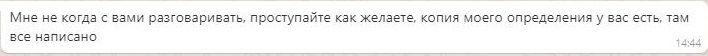 АЮЖ.JPG