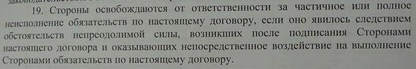 отв.jpg