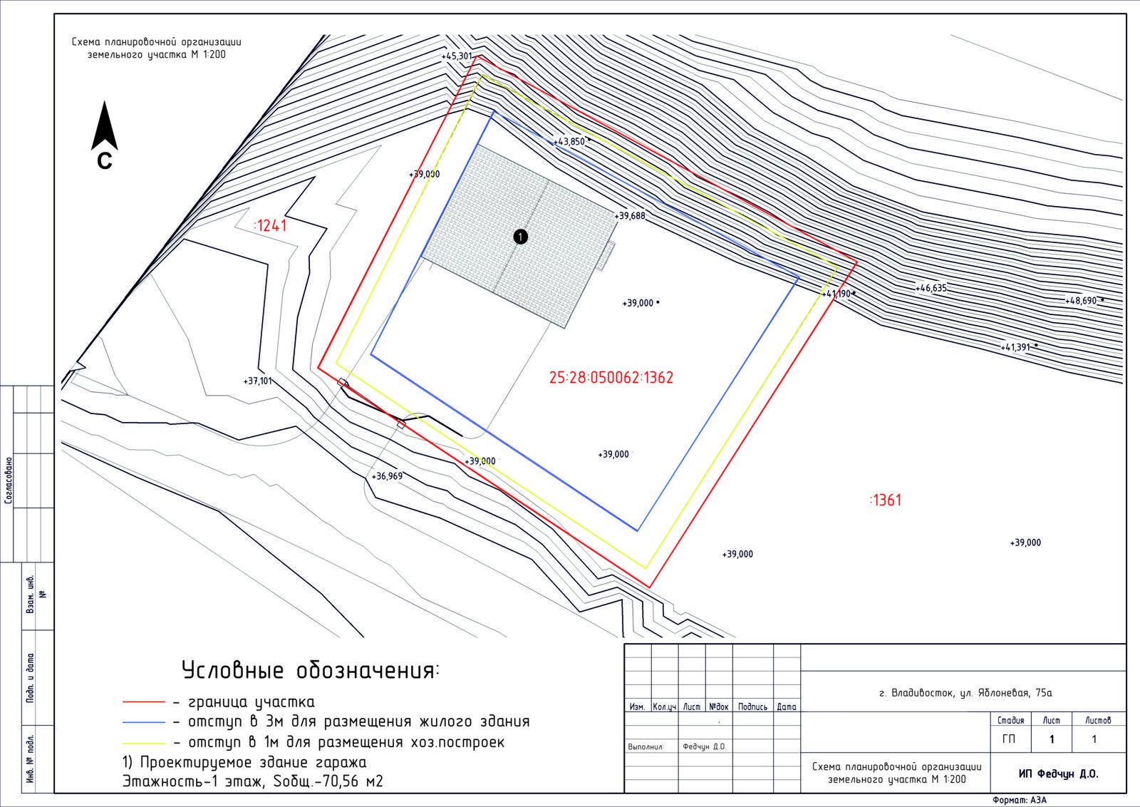 СПОЗУ - Схема планировочной организации земельного участка %D0%A1%D0%9F%D0%9E%D0%97%D0%A3-jpg.4288